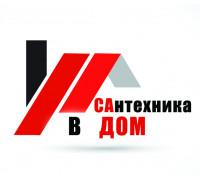 Счетчик ВДХ 25 одноструйный СПЦТ Сергиев Посад